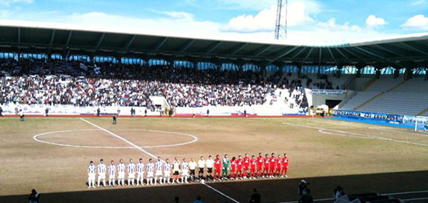 Erzurum Büyükşehir Çorumspor Maçı