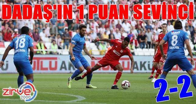 DG Sivasspor:2 BB Erzurumspor:2