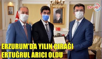 YILIN AHİLERİNE PLAKET